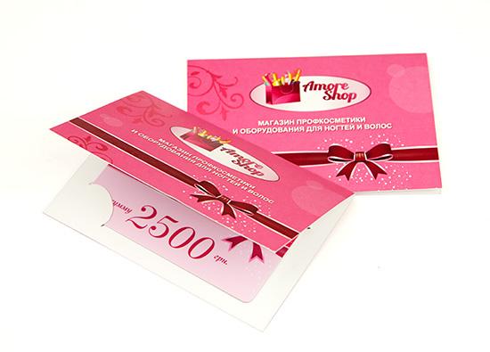 Подарочный сертификат AmoreShop