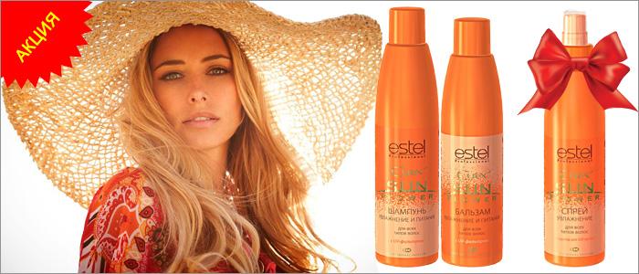Акция: при покупке мусса для укладки волос Estel On-Line - получите лак для волос в подарок