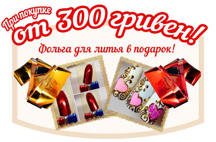 http://amoreshop.com.ua/