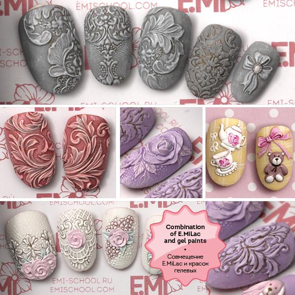 Эми мастер класс дизайн ногтей