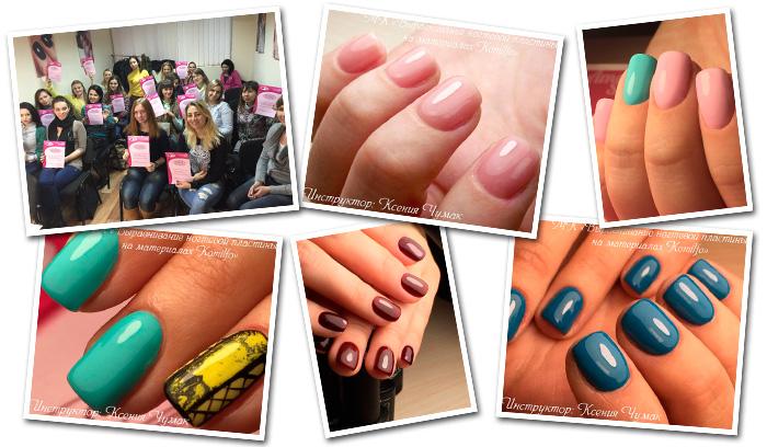 Работы учеников МК Технология покрытия и снятия гель-лака, выравнивание и укрепление ногтевой пластины