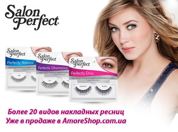 Накладные ресницы Salon Perfect
